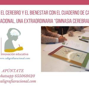 CURSOS de TÉCNICAS de ESTUDIO, DISLEXIA, TDAH e INTELIGENCIA EMOCIONAL (para estudiantes, padres, profesores y especialistas)